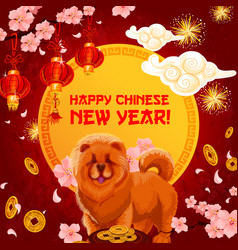 Chinese dog lunar new year greeting card vector