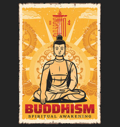 Buddhism religion spiritual awakening retro poster vector