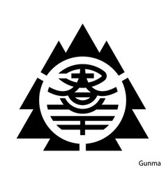 Coat arms gunma is a japan prefecture emblem vector