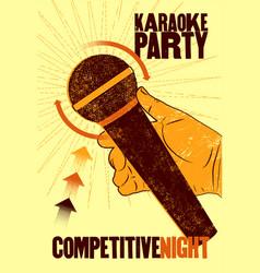 karaoke typographic vintage grunge poster vector image