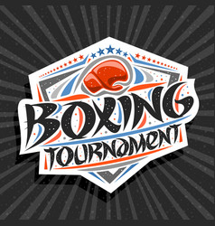 logo for boxing tournament vector image