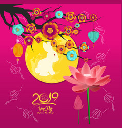 chinese new year 2019 background with moon rabbit vector image
