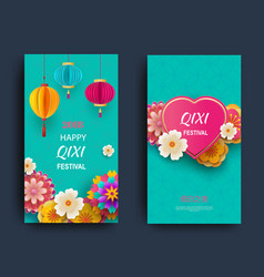 Qixi festival suitable for vector