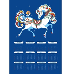 Calendar for 2014 with a horse vector image vector image