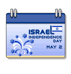israel independence day vector image