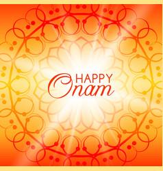 happy onam greeting card with rangoli vector image