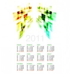 Russian calendar 2011 vector image vector image