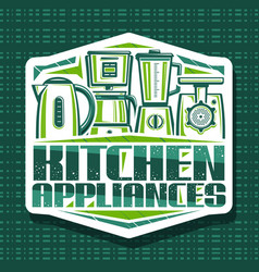 Logo for kitchen appliances vector