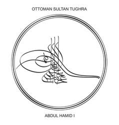 Tughra ottoman sultan abdul hamid first vector