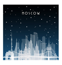 winter night in moscow night city in flat style vector image