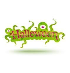 banner for halloween vector image