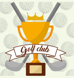 golf club trophy award winner vector image