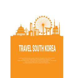south korea landmarks silhouette seoul famous vector image