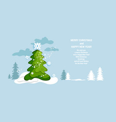 winter tree landscape vector image