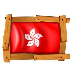 hongkong flag in wooden frame vector image