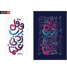 Eid and ramadan 28-05-2020-a vector
