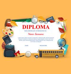 Diploma school education certificate template vector