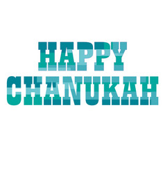Happy chanukah typography with stripe background vector
