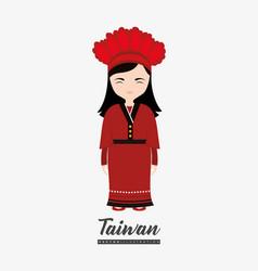 Taiwan culture design vector
