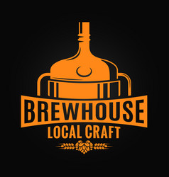 Beer tank brewery design brewhouse craft logo on vector