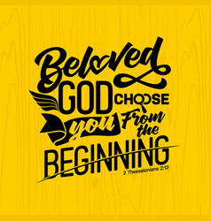 Bible lettering and christian art vector