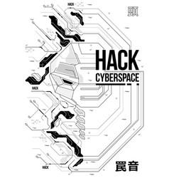 Cyberpunk futuristic poster with robot head tech vector