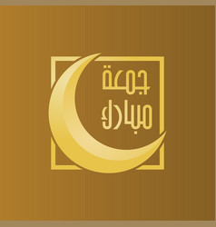 Islamic greeting with a crescent moon vector