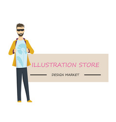 man width card space to type name your business vector image