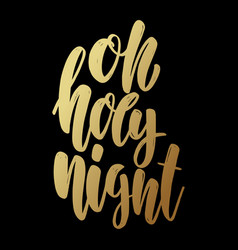 oh holy night lettering phrase for postcard vector image