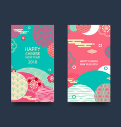2018 happy new year vertical banners with 2018 vector