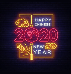 2020 chinese new year neon greeting card vector image