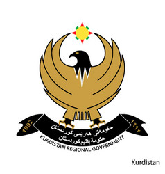 Coat arms kurdistan is a iraq region emblem vector