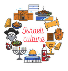 israel travel landmarks and culture symbols vector image