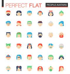 set flat people avatars icons vector image