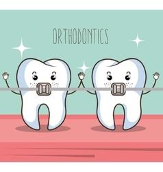 dental care design vector image vector image