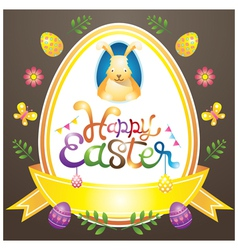 Easter Heading Label with Eggs and Icons vector image vector image