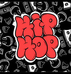 hip hop music party in graffiti style vector image