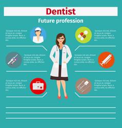 future profession dentist infographic vector image