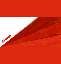 Geometric red abstract background china vector