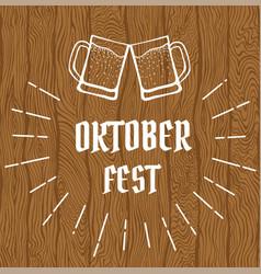 oktober fest logo vector image