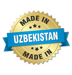 Made in Uzbekistan gold badge with blue ribbon vector
