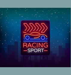 racing sports billboard neon logo emblem pattern vector image