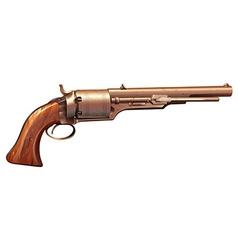 A vintage gun vector image