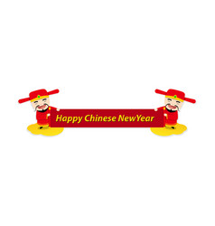 Chinese new year banner with god wealth vector