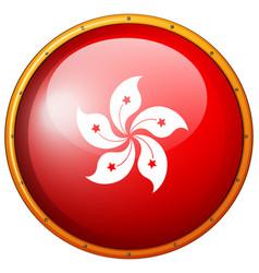 flag of hongkong in round frame vector image vector image