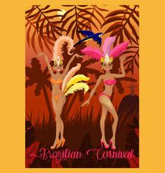 brazilian carnival image vector image