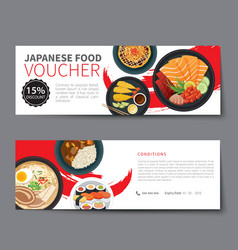 Japanese food voucher discount template vector