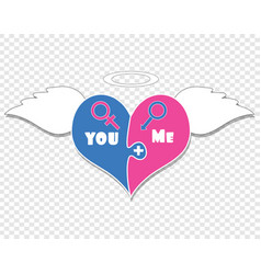 puzzle two pieces heart angel wings nimbus above vector image