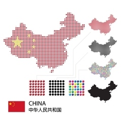 Set of China Map red color dotted design vector image