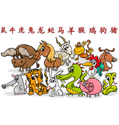 Cartoon chinese zodiac horoscope signs collection vector
